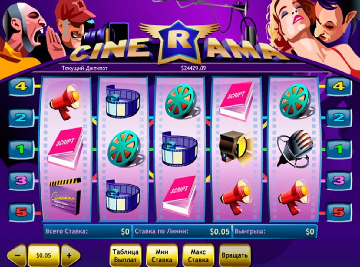 Play Cinerama Slots Online at Casino.com NZ